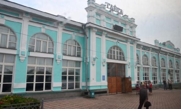 ЖД Вокзал ЖД вокзал Тайга-1